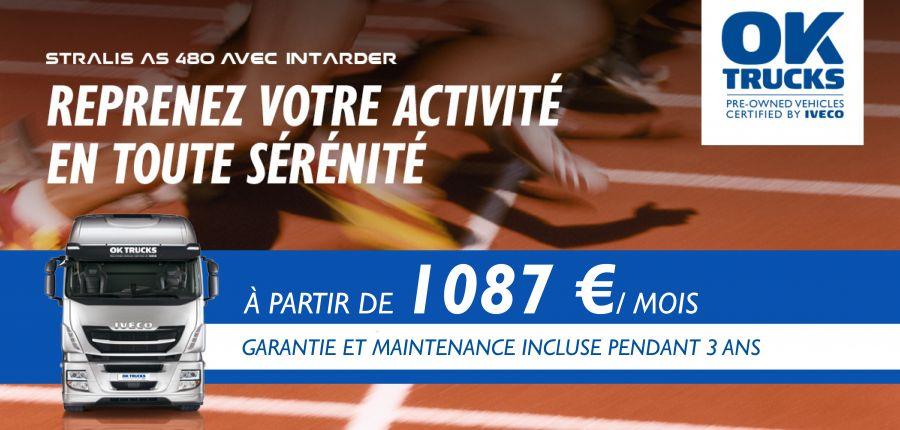 Carrousel - Offre T1 VO - 2021 - 1087€